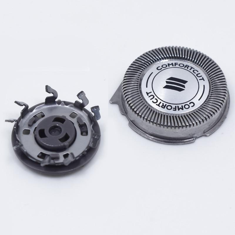 Аксессуары для электробритвы SH30/5, 3 шт., подходит для лезвий pH s5079, S510, S520, S550, 570, запчасти для электробритвы