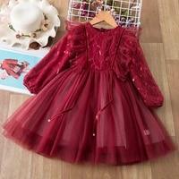 children princess dress girl kids evening dresses baby girl clothes birthday dress yarn skirt performance skirt longsleeve dress