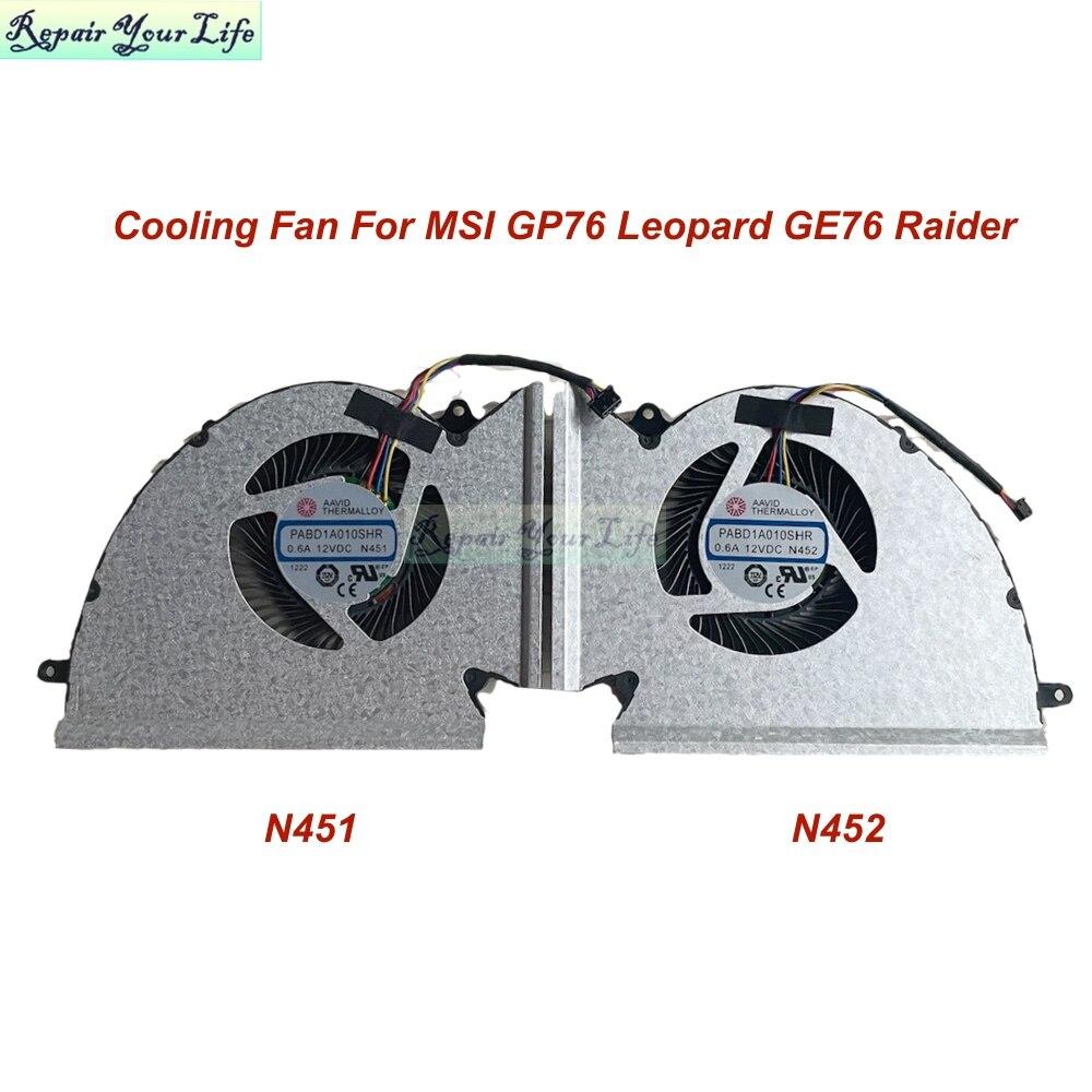 Ventilador de refrigeración GPU para ordenador portátil, ventilador de enfriamiento para MSI...