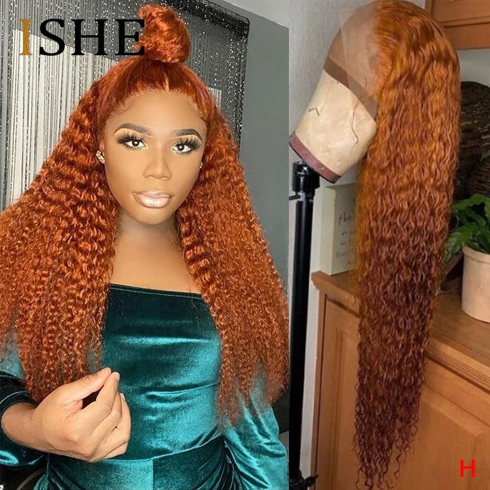 Pelucas de cabello humano de color naranja jengibre pre-arrancadas 13X6, malla con división libre de rizos, pelucas frontales para mujeres negras, Remy Natural sin pegamento 150
