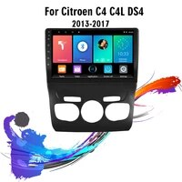 eastereggs for citroen c4 c4l 2013 2017 android head unit 10 1 inch touch screen gps navigation wifi bluetooth car radio stereo