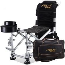 New multi-function portable fishing chair all terrain reclining     folding  stool