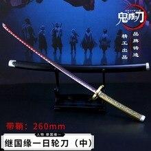Accessoires de Cosplay démon Anime, accessoires de Cosplay, 255mm, roue darme, Kimetsu No Yaiba Kamado Tanjirou, Katana avec décoration fourreau