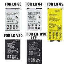 OHD Original Telefon Batterie Für LG G3 G4 G5 V20 K10 LTE Batterie BL-53YH BL-51YF BL-42D1F BL-45A1H BL-44E1F Batterien