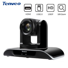 Tenveo VHD103U PTZ HDMI full HD 1080p видеокамера USB 3,0 10X оптический зум 2,38 мегапиксельная видеокамера для проектора