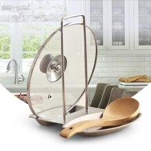 Accessoires de cuisine en acier inoxydable   Porte-casserole couvercle porte-couvercle porte-cuillère appareil domestique pour les accessoires de cuisine