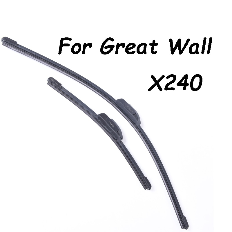 Front Wipers Blade For Great Wall X240 From 2008 2009 2010 2011 Windscreen Wiper Wholesale Car Accessories