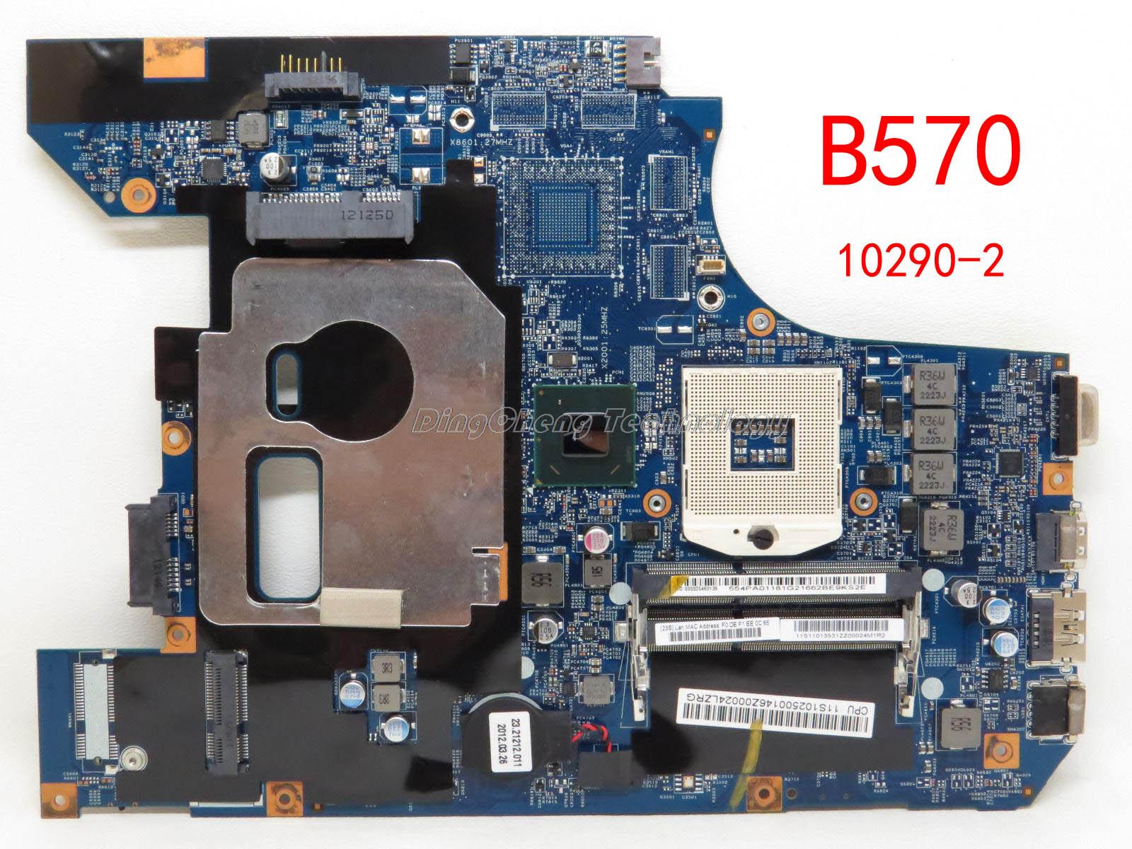 HOLYTIME laptop Motherboard For Lenovo B570 Z570 V570 48.4PA01.021 10290-2 HM65 integrated graphics card DDR3