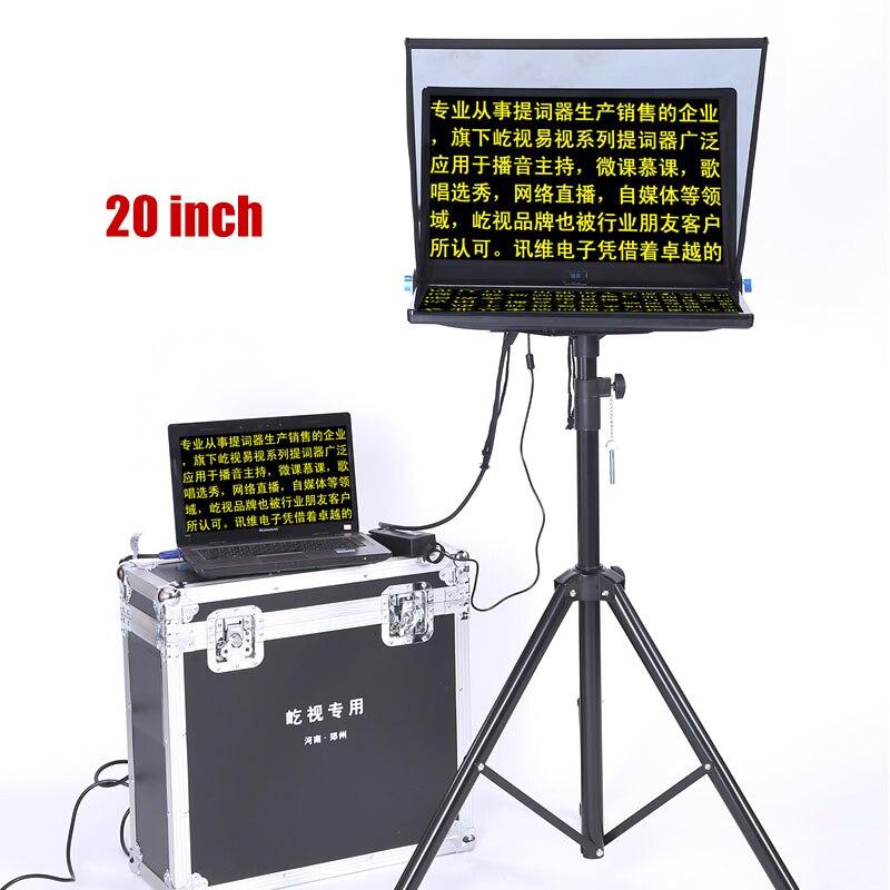 Teleprompter de cámara de 20 pulgadas para noticias, entrevista en vivo, gran Teleprompter, Canon, Nikon, Sony, fujifilm DSLR