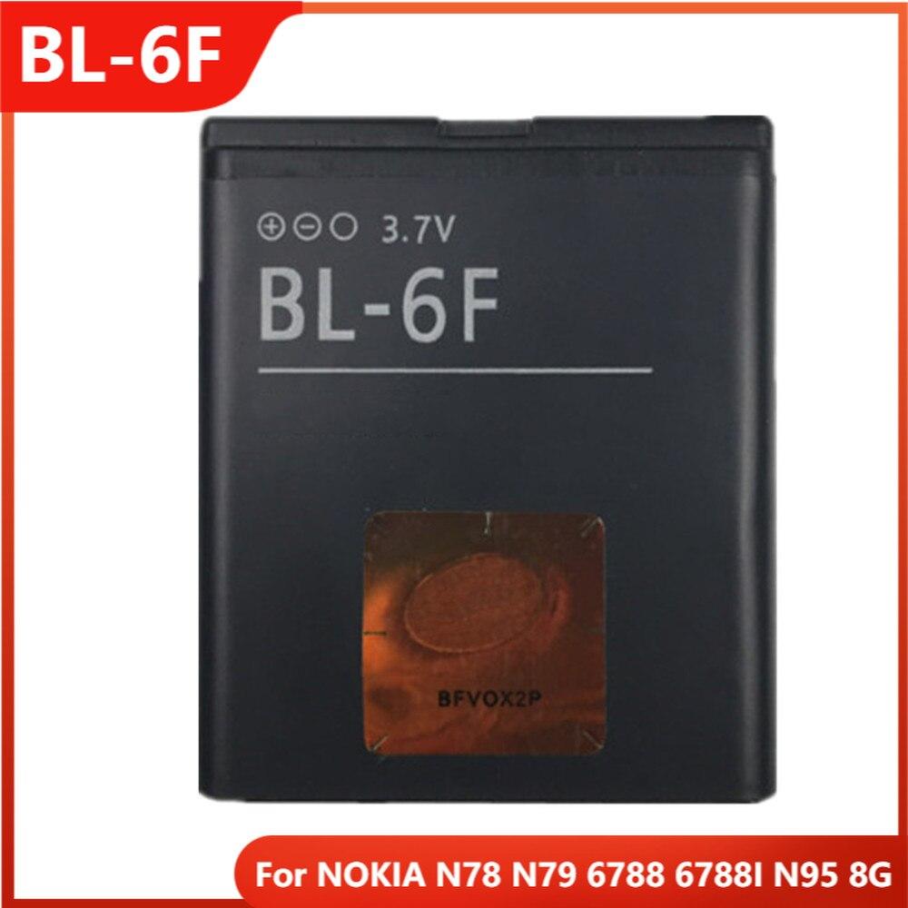 Оригинальный аккумулятор для телефона NOKIA N78 N79 6788 6788I N95 8G