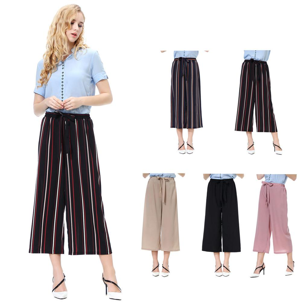 Fashion Women Solid Color/Striped Drawstring Wide Leg Trousers Loose Fit Pants
