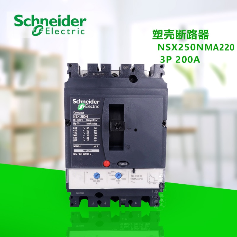 Original export 3P 3T MA220A carcasa moldeada disyuntor 50/60Hz protección del Motor 690 V AC 8 kV NSX250N instalación estacionaria