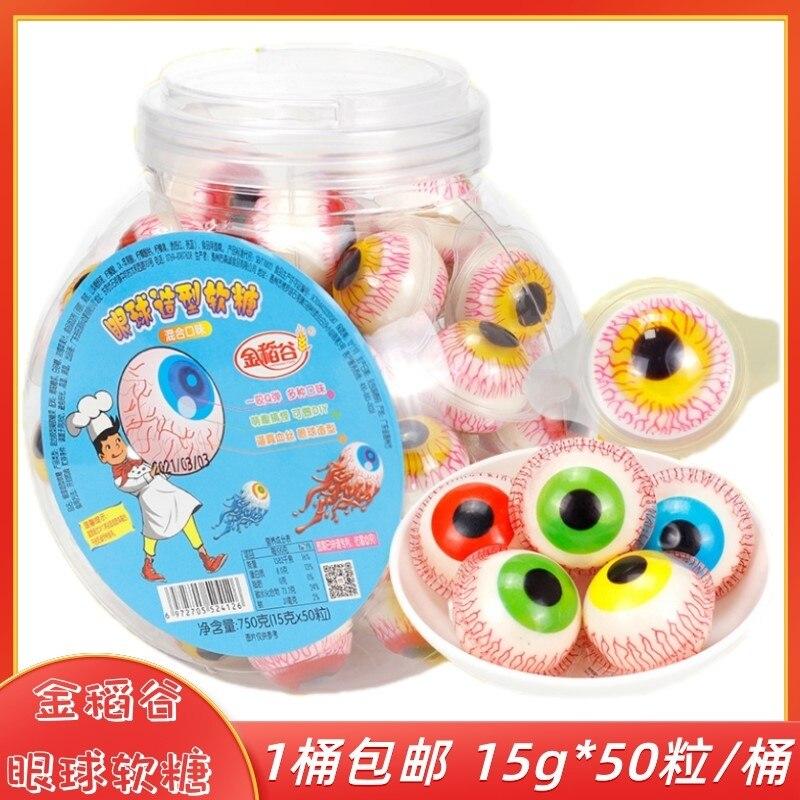 3D Глазные яблоки с золотым рисом, конфеты QQ, сэндвич, жевательные конфеты, жевательные конфеты, глазные конфеты, конфеты на Хэллоуин, детский...