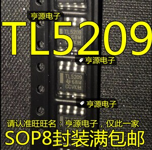 TL5209DR TL5209 patch SOP8 new original spot large amount of the price
