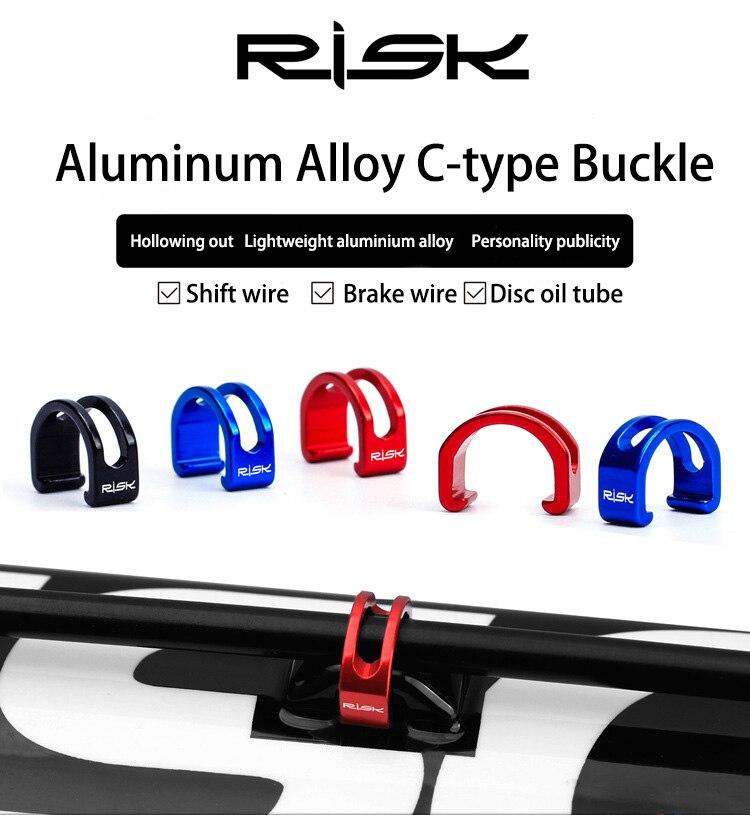 5 unids/pack riesgo cambios para bicicleta de línea de freno de botón de aceite de tubo de aleación de aluminio de la C hebillas de alambre en forma de U, fijo hebilla piezas de bicicleta