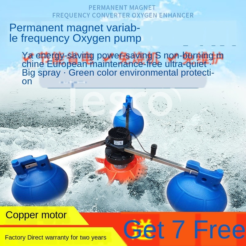 Pesca al aire libre de gran escala de alta potencia de conversión de frecuencia aireador estanque peces cultura