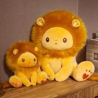 2540cm golden adorable lion toy plush stuffed sitting lions little zoo animal cute cartoon plushie children appeasing gift