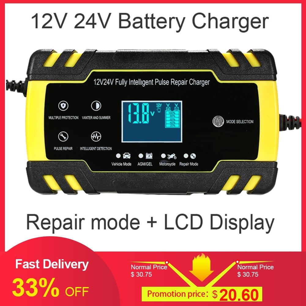 Voll automatische Auto Batterie Ladegerät 12V 8A 24V 4A Smart Schnelle Lade für AGM GEL NASSE Blei batterie Ladegerät LCD Display
