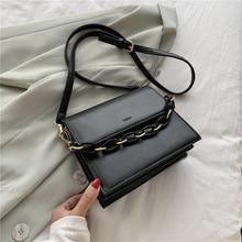 Women Shoulder Bag Fashion Casual Solid Color Chains Design Messenger Bag Small Square Crossbody Bag