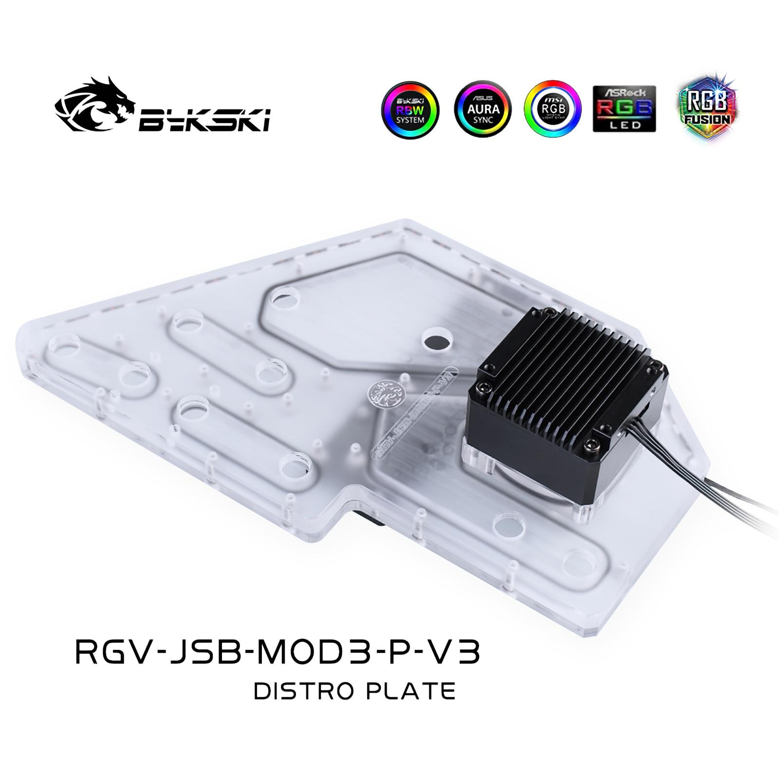 Bykski RGV-JSB-MOD3-P-V3 Distro لوحة ل Jonsbo MOD3 الهيكل