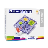 childrens puzzle toys four in one maze game educational toys