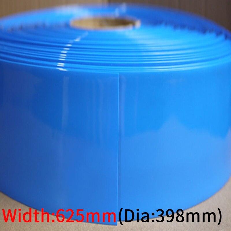 غلاف حماية PVC بقطر 398 مللي متر وعرض أنبوب الانكماش الحراري 625 مللي متر ، غلاف بطارية ليثيوم معزول ، غلاف كابل أسود وأزرق