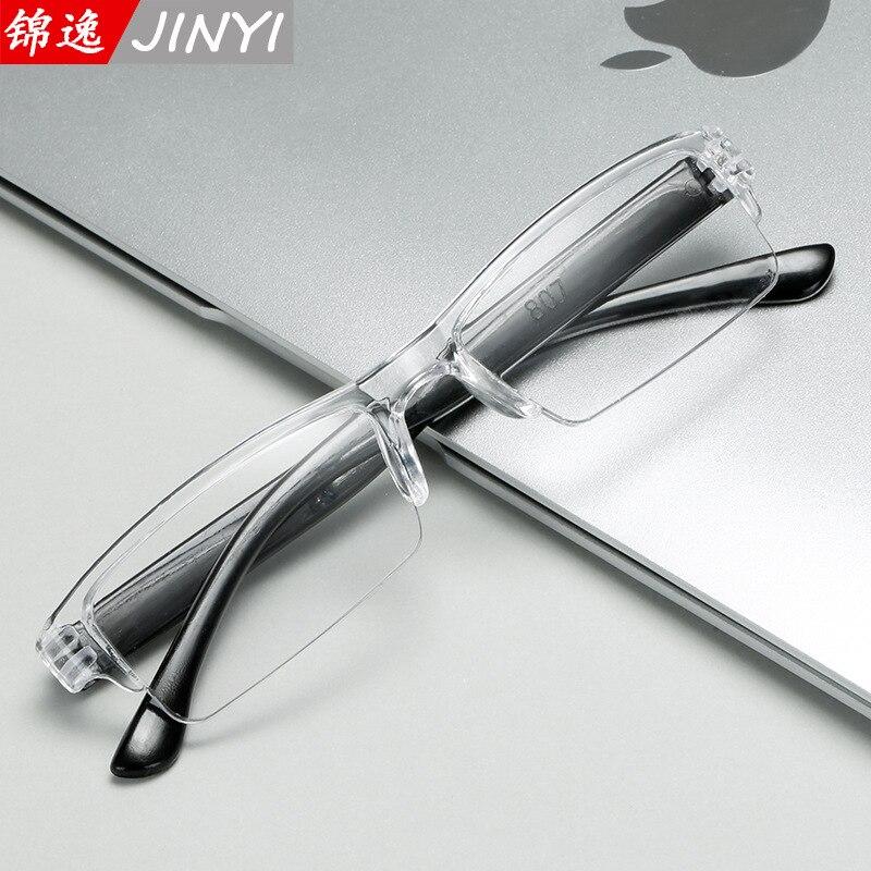 Gafas para presbicia ultraligeras de una pieza 2020, gafas para presbicia de alta definición a la moda, cómodas gafas para la presbicia, 807