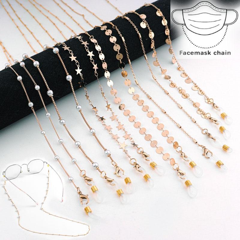 Kid Women Glass Chain Face Mask Chain Necklace Strap Non-slip Eyeglass Holder Cord Neck Sunglass Str