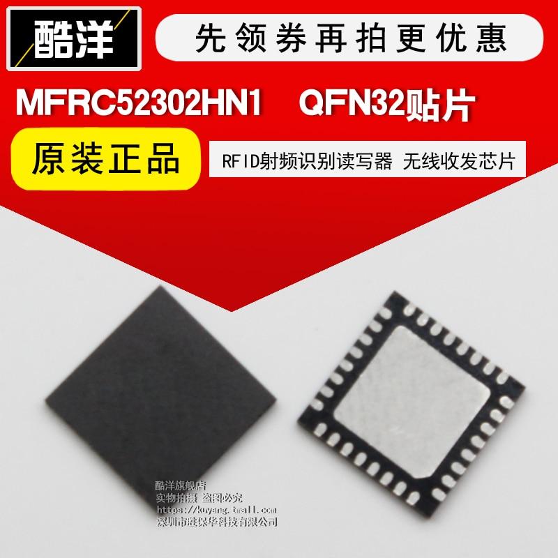 100% novo & original mfrc52302hn1 rfid qfn32