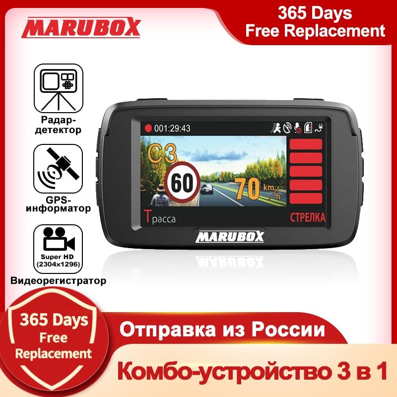 Видеорегистратор Marubox M600R автомобильный, устройство 3 в 1, запись цифрового видео, радар-детектор и GPS-модуль, HD 1296p, угол обзора 170 градусов, мен...