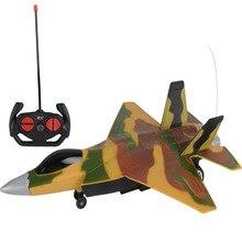 Télécommande avion camouflage avion jouet lumière planeur rc avion pièces extérieur radiocommandé garçon jouet enfants cadeau bleu jaune