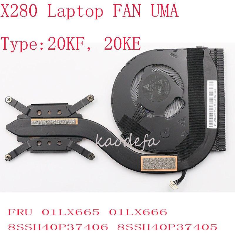 مروحة X280 لأجهزة الكمبيوتر المحمول Thinkpad X280 المبرد 20KF ، 20KE FRU 01LX665 01LX666 8SSH40P37406 8SSH40P37405 UMA 100% اختبار OK