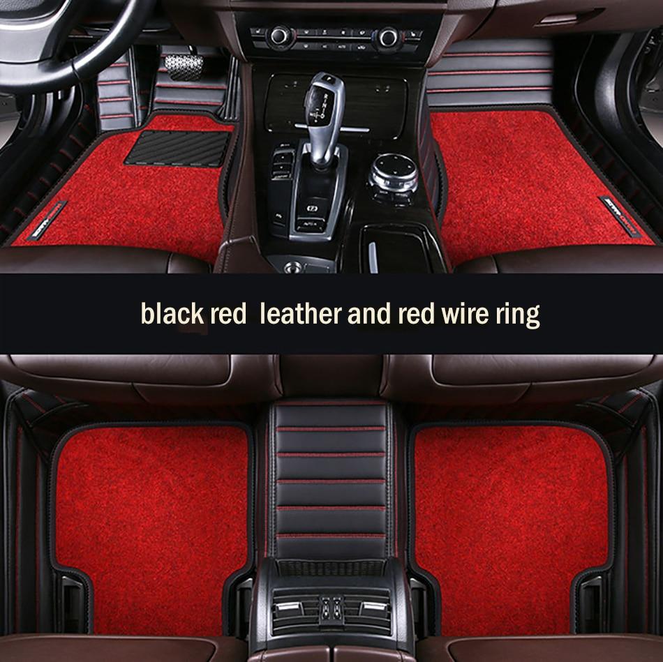 Custom car floor mats High elastic wire mat For BMW F10 F11 F15 F16 F20 F25 F30 F34 E60 E70 E90 1 3 4 5 7 GT X1 X3 X4 X5 X6 Z4 enlarge