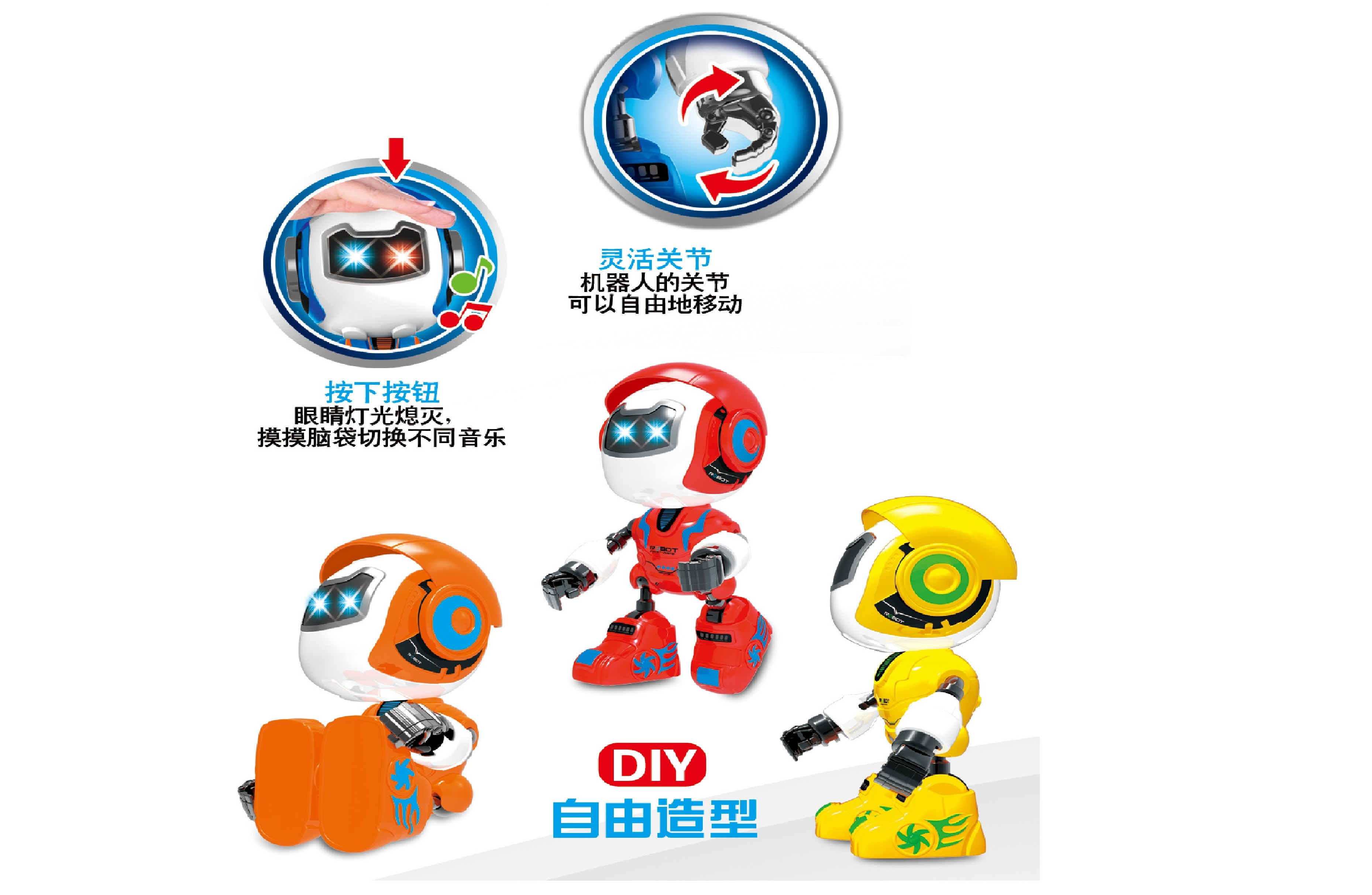 Interactive smart robot touch reaction with voice and light toy robot enlarge