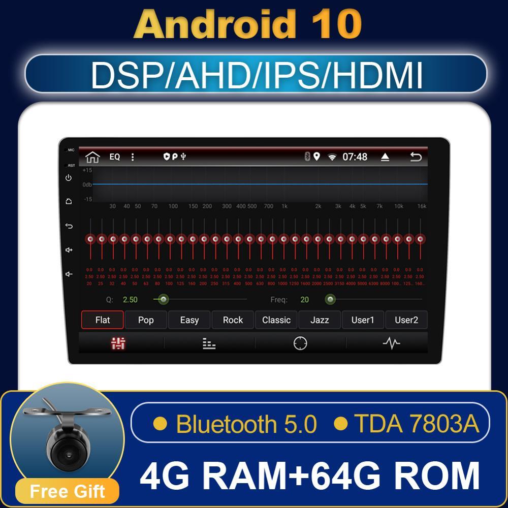Bosion أندرويد 10.0 راديو السيارة ل 10.1
