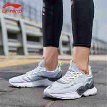 Li-ning hommes crazy yrun X Cushoin Runing chaussures Fitness soutien doublure nuage chaussures de Sport baskets durables ARHP081 SJAS19