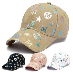 Spring And Summer Hats New Korean Version Of Baseball Caps Colorful M Letter Male Outdoor Caps Women Fashion Sunscreen Sun Hats