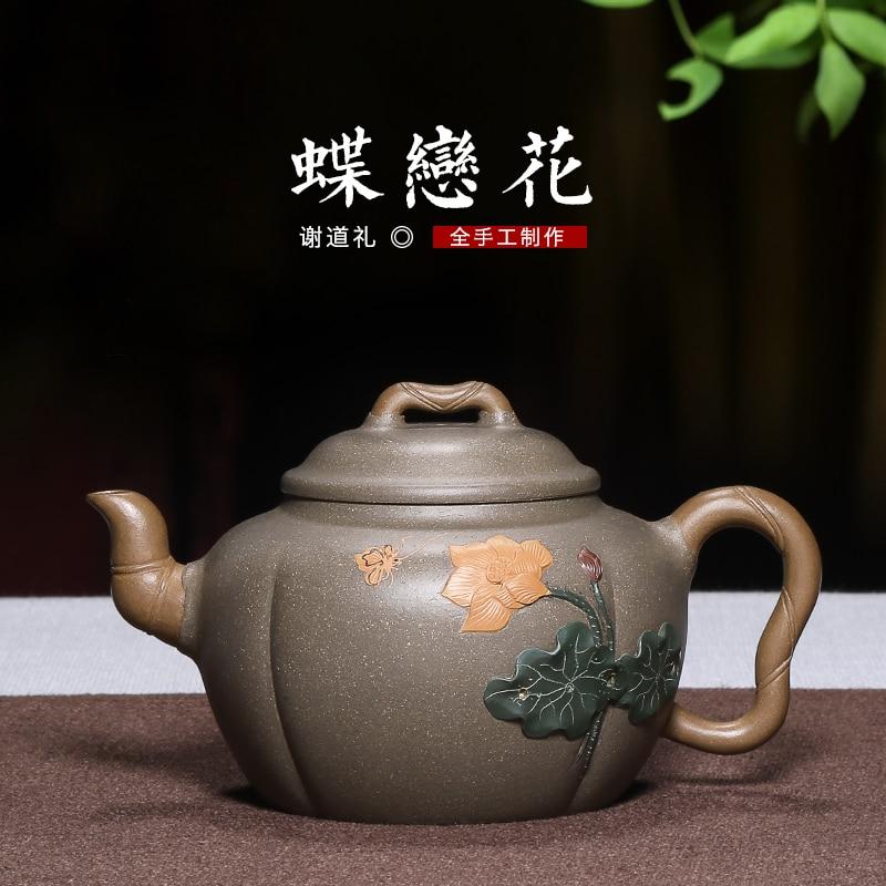 Yixing-إبريق شاي من الطين الأرجواني ، خام يدوي نقي ، طقم شاي على شكل فراشة من Tianqing مصنوعة يدويًا