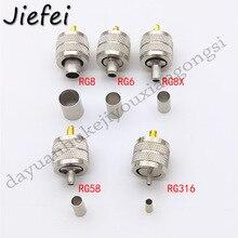10-50Pcs Brass UHF Male PL259 Plug Crimp (RG58 RG142 LMR195 RG400) (RG316 RG174 RG178 LMR100) (RG8 RG213 RG214 LMR400 RG165)RG8X