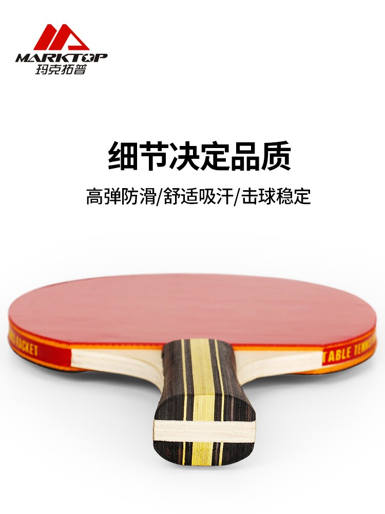 Elastic Flexible Shaft Table Tennis Trainer Soldier Self-Training Internet-Famous Gadget Children's Racket Indoor Toys