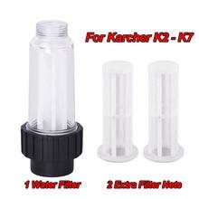 Filtro de agua de alta presión para Karcher K2 K3 K4 K5 K6 K7 G, filtros de agua de 3/4 pulgadas con 2 núcleos de filtro para Lavor para Nilfisk