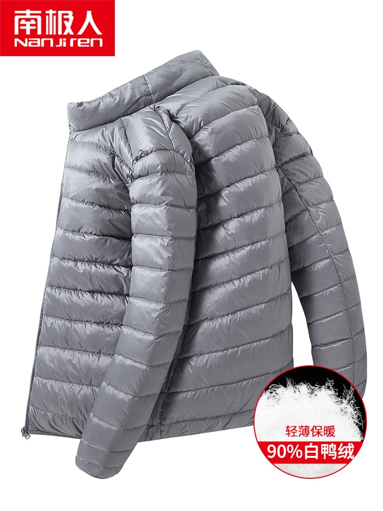 Stand-up Collar down Jacket Men's Autumn and Winter Trends Top Men's New 90 Velvet White Duck Down Lightweight Coat Men's