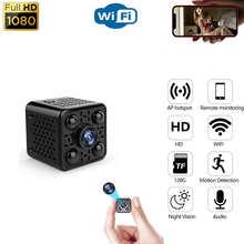 Беспроводная Wi-Fi камера видеонаблюдения с датчиком движения, 2,0 м, HD 1080P