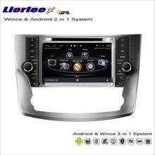 Toyota Avalon 2010-2013 차량용 안드로이드 멀티미디어 라디오 CD DVD 플레이어 GPS navi지도 내비게이션 오디오 비디오 스테레오 시스템