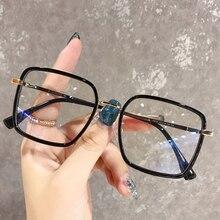 Big Frame Square Anti-blue Light Glasses Frame Oversized Computer Eyewear Frame For Women&Men Square