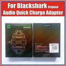 BQE01 27W PD 유형 C 원래 블랙 상어 오디오 HiFi 빠른 충전 하이브리드 어댑터 DAC 헤드폰 앰프 블랙 상어 3S 3 2 프로