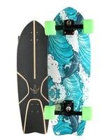 3 0 surf skate 25 82cm non pedaling surfing skateboard land carver bamboo with fiber glass deck