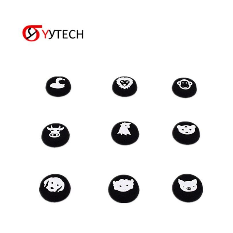 YYTECH-funda de silicona suave 9 en 1 para mando de PS5, PS4,...