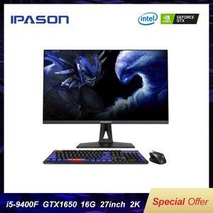 Игровой полноразмерный компьютер IPASON Migrat-G, 27-дюймовый экран 2k, 144 Гц, i5 9400F GTX1650, 4 ГБ, 16 ГБ, D4 RAM, 512 Гб SSD, дизайнерский Настольный ПК