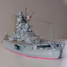 1:250 Japanese Battleship Yamato DIY 3D Paper Card Model Building Sets Construction Toys Educational Toys Military Model